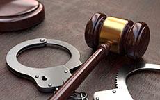 刑事事件・少年事件に精通した弁護士が全力サポート